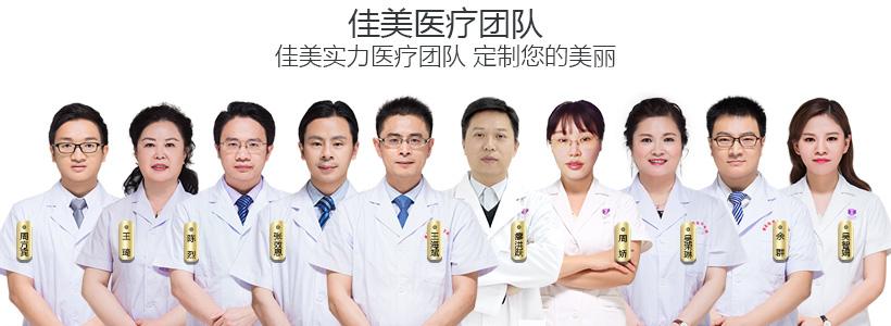 大医精诚,名医荟萃!